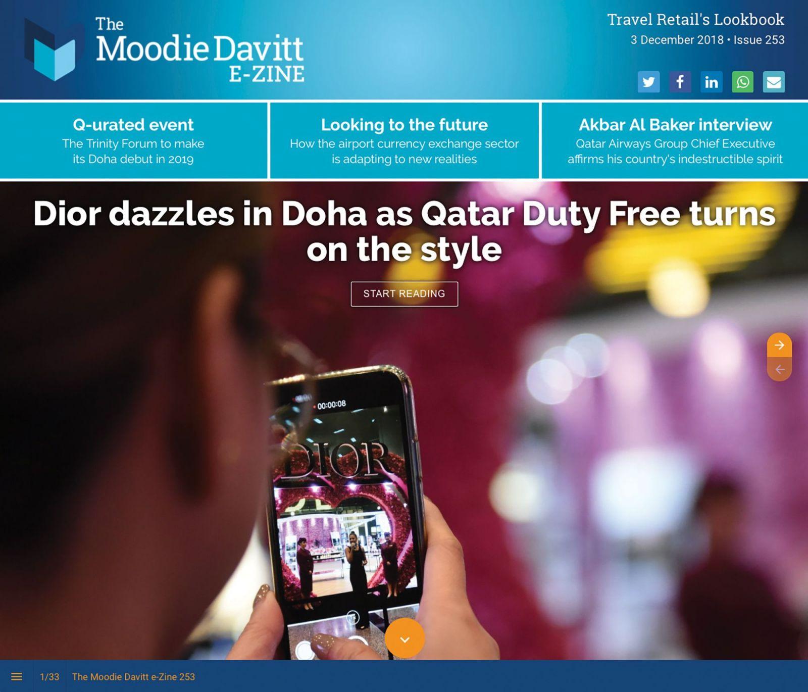 Qatar - TMDR February 2019